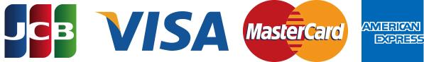 JCB、VISA、Mastercard、アメックス、ダイナーズ