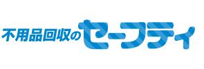 不用品回収・大型ゴミ処分 広島